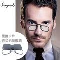 【MEGASOL】便利卡片式優質老花眼鏡(彈性矽膠夾式老花眼鏡-4205灰藍)