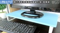 韓式清新無壓感扁鐵桌上架/螢幕架
