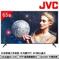 JVC 65吋4K HDR連網LED液晶顯示器T65
