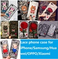 VIVO Y85、Y71 Lace cartoon phone case cover