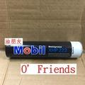 【油朋友】1瓶140元Mobil Mobilgrease XHP222 美孚 耐高溫黃油 牛油 多功能黃油 軸承