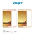Cooyee SAMSUNG Galaxy J7 Pro/J7(2017) 滿版玻璃貼(全膠)