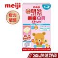 明治Meiji 1至3歲成長樂樂Q貝 單盒488g 蝦皮24h