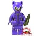 【台中翔智積木】LEGO 樂高 70902 70923 Catwoman 貓女