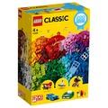 樂高基礎積木玩具創意系列 11005 創意拼搭趣味套裝 LEGO