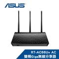 ASUS 華碩 RT-AC66U+ AC雙頻Giga無線分享器(拆封新品)