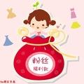 新款🔥現貨供應🔥【彩蛋樣衣】福利款  具體實物聽主播介紹