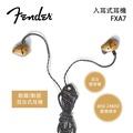 【Fender 美國】 入耳式 監聽級耳機 混合式耳機 FXA7 金色 金色