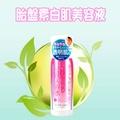 嚴選日本進口MICCOSMO胎盤素白肌美容液+加贈草本沁香植妍皂組Queen Bee