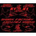 車貼【21degree】個性摩托車貼紙反光貼花 助力車反光套貼 電動車鯊魚K1拉花貼紙K172