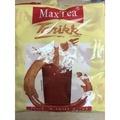 現貨+預購▲XXXL生活館▲印尼拉茶 MaxTea Tarikk 美詩泡泡奶茶(1袋30包入)