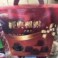 經典楓露巧克力 福伯 日日旺 盒裝 奶素 禮盒 700克