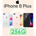 【空機直購】蘋果 Apple iPhone 8 Plus 5.5吋 256G i8+
