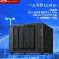 Synology 群暉科技 DS918+ NAS (4Bay/Intel/4GB) 網路儲存(不含硬碟)