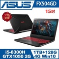 ASUS華碩ROG電競筆電FX504GD-0201A8300H/I5-8300H/4G/1TB+SSD 128G/NV GTX 1050 2GB-經銷