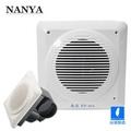 【南亞牌】MIT台灣製靜音側排浴室排風扇/抽風機(不含安裝)EF815