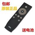 Origional Product tcl TV Remote Control D32A810 D40A810 D43A810 D48A810 D50D55A810