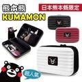 【熊本熊KUMAMON】多功能硬殼化妝包/盥洗包/旅行包