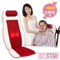 【GTSTAR】孝親長輩行動按摩椅墊-溫暖紅(背部加強版)