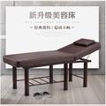 按摩床推拿床美容床家用美容床二手熏蒸床理療床美容院床專用全身【尋夢物語-麗兒公主】