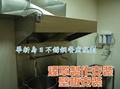 (廚房不銹鋼排煙罩製作+安裝、牆面不銹鋼壁板安裝)環保排煙設備.靜電處理機.油煙處理機.風車