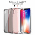 Oppo R11s/R11S Plus Shockproof Cover Case 24980