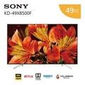 SONY 索尼 49吋 日製 LED 4K HDR 液晶電視 KD-49X8500F