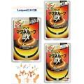 (現貨)日本代購 易利氣磁力項圈 EX加強版 45/50/60cm 磁力貼130mt