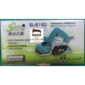 [CK五金小舖] SULI SL-B190 手持電動木工刨刀機 電動刨木機 電刨刀
