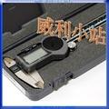 *威利小站*瑞士TESA 電子式游標卡尺 液晶卡尺 數位游標卡尺 150 mm/0.01mm