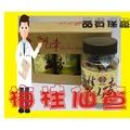 [必買]勝昌梅桂仙查丸仙楂丸1盒6入(每瓶65克)