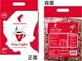 品味級【30入/袋】掛耳/濾泡式咖啡包