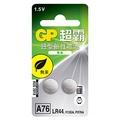 GP超霸鈕型鹼性電池A76 2入(LR44) (共10組20入)