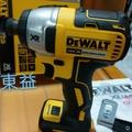 特價 得偉 Dewalt DCF887 公司貨 衝擊起子機 德偉 18V/20V 充電電池適用 全新現貨