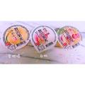 大滿足😋【盛香珍】大果實果凍系列(蜜柑/白桃/綜合口味)240g/入 葡萄多果實180g/入