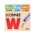24包顆粒wakamoto yoikenkou
