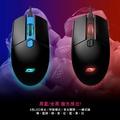B.Friend GM3 遊戲發光有線滑鼠 電競滑鼠