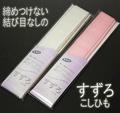 日本錫爐 koshihimo 網帶 + 帶粉紅色白色 etizenya