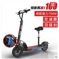 有現貨 頂級款 鋰電池 電動滑板車 電動自行車 電動車 電瓶車 代步車 小米電動車 小米電動滑板車