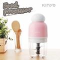 【KINYO】多功能冰沙食物調理機(JC03/JC-03粉紅)