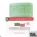 郊油趣 德國 Sebamed 原裝進口 施巴 PH5.5 潔膚皂 香皂 肥皂150g