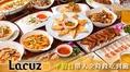 Lacuz-平假日單人全時段吃到飽專案