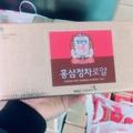 保證韓國原裝 正官庄紅蔘精茶 正官庄紅蔘茶