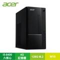 宏碁 acer Aspire TC-860 桌上型電腦/i5-8400/4G/128G M.2/DVD/W10/300W★16900↘現折【福利品出清】