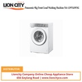 Panasonic 9kg Front Load Washing Machine NA-129VG6WSG