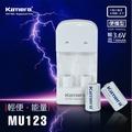 KAMERA 佳美能 CR123 CR2 充電充電器+ 電池 (2入)