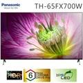 Panasonic國際 65吋4K連網液晶顯示器+視訊盒(TH-65FX700W)