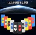 【省錢博士】usb充電打火機 / 電子產品點煙器防風打火機