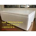東德霖企業【保麗龍盒/保利龍盒/冰盒/包裝材料】5KG箱 適用保溫、保冷、儲冰