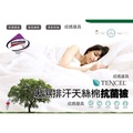 成媽🔸台灣製3M吸濕排汗天絲棉抗菌被 防蹣✖️抗菌✖️水洗QQ被/羊毛被/蠶絲被/羽絨被,專為過敏體質設計